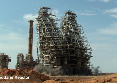 HBI Facility Demolition
